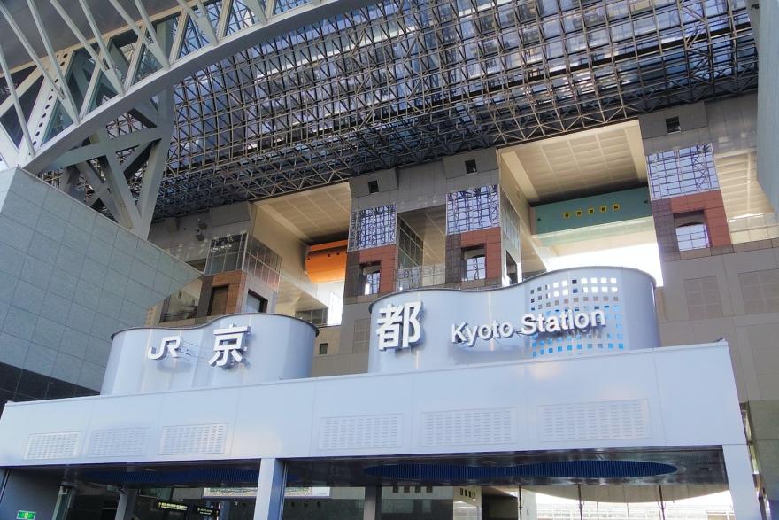 【京都宿泊】京都駅周辺のオススメホテル(徒歩5分以内)