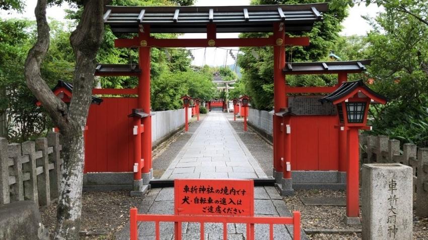 【京都神社】ジャニーズファンでなくとも行った車折神社で車のお祓い